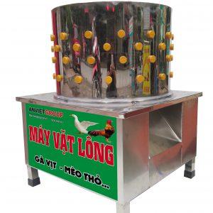 Máy vặt nhổ lông gà vịt An Việt